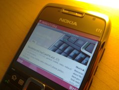 Nokia E71 Blog - maintenance mode